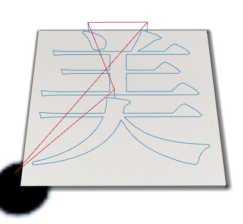 Easel_-_kanji-bi