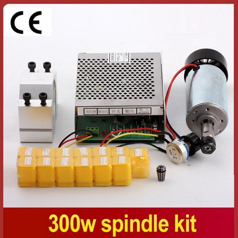 300w-dc-spindle-motor--52-mm-clamp-send-four-screws-power-governor-13-PCS-ER11