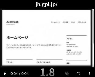 WebPageTest_-_Visual_Comparison_-_Aug_31__2020___jh_gpl_jp_